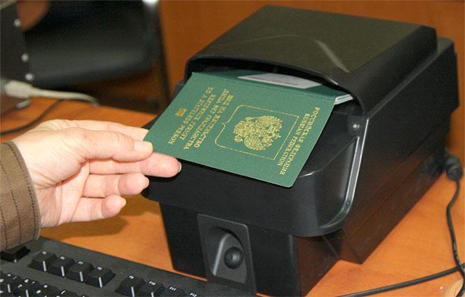 Список документов для вида на жительство