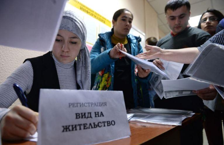 Вид на жительство в россии что дает