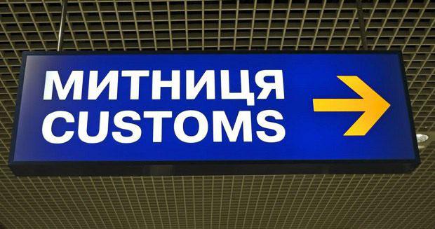 Сколько денег можно вывозить из украины