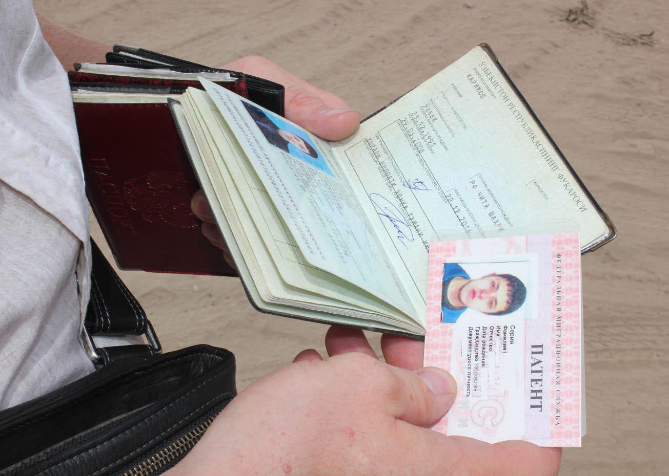 Код паспорта иностранного гражданина для налоговой