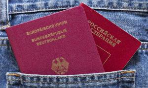 Паспорт гражданина германии