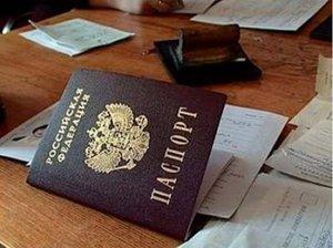 Когда меняют паспорт по возрасту в россии