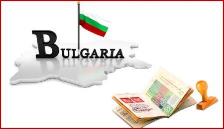 Болгарская виза фото требования