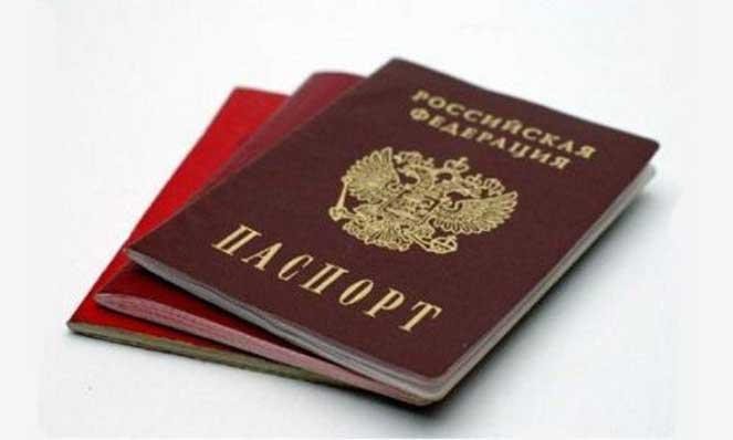 Список документов на замену паспорта