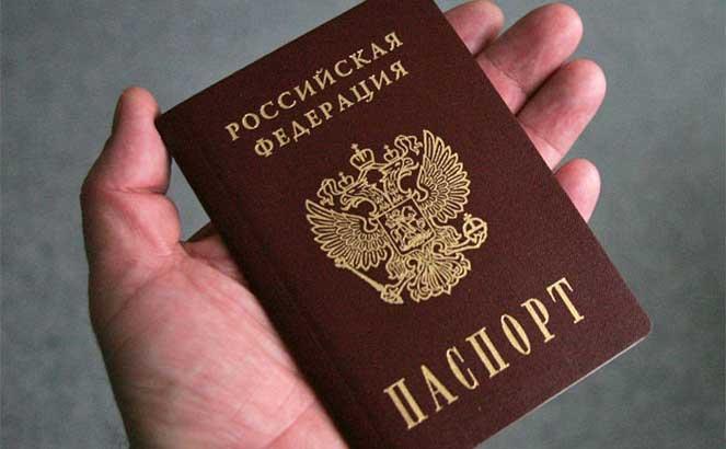 Должен ли я носить паспорт с собой