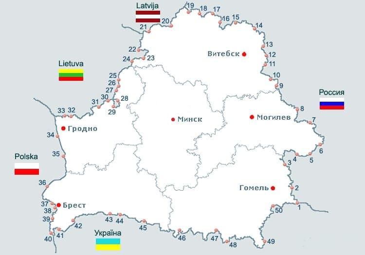 Прохождение границы с белоруссией на автомобиле