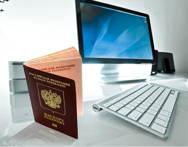 Загранпаспорт на 5 лет
