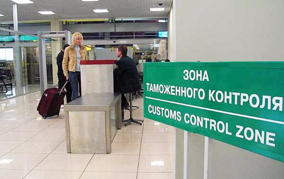 Въезд граждан украины в россию