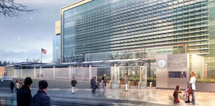 Сша посольство в москве