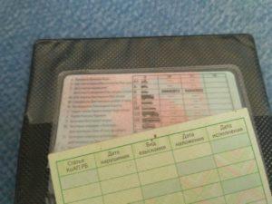 Нужны ли фотографии для замены водительского удостоверения