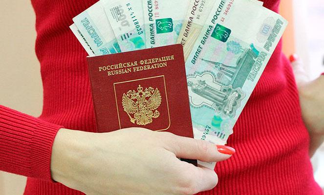 Как получить российское гражданство гражданину киргизии