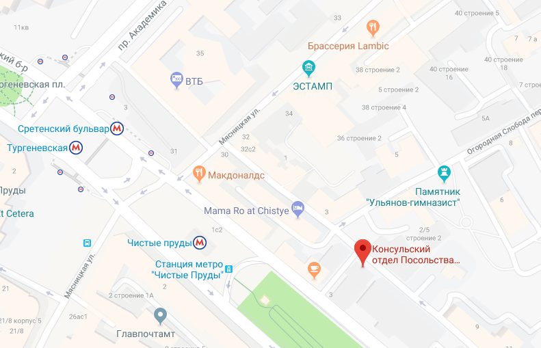 Посольство казахстана в москве официальный сайт