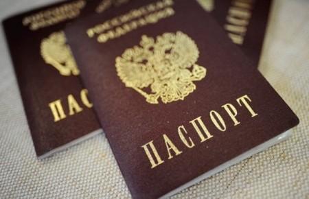 Как выглядит гражданство рф
