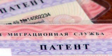 Работа для граждан молдовы в москве