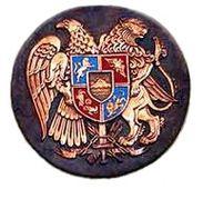 Армянское консульство в спб